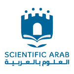 Scientific Arab